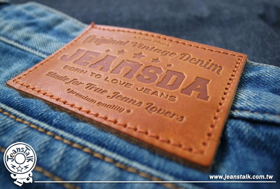 JTweb-jeansda1