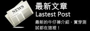 JTweb-home-banner1v2