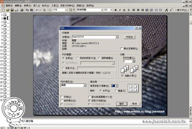 [JTweb] D080829-19