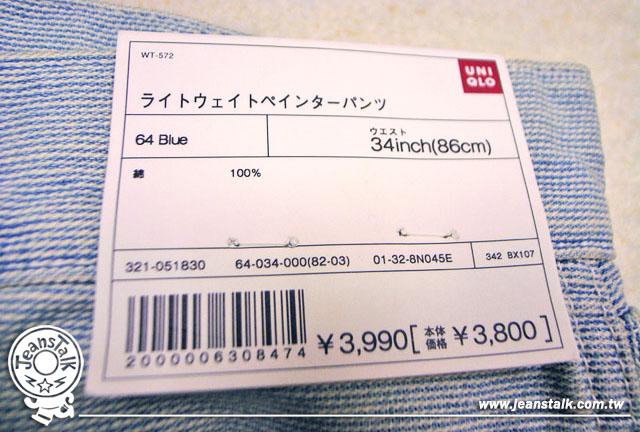 [JTweb] D080910-10