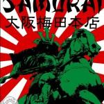 【名店巡禮】Samurai Jeans大阪梅田店開幕直擊!
