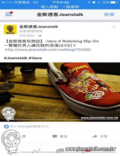 [JTweb]D170514-45